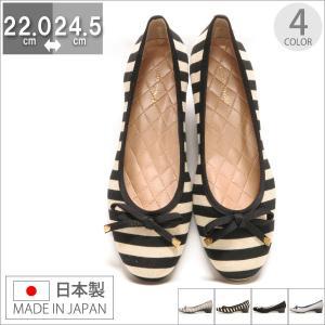 パンプス ウェッジソール ウエッジソール ローヒール走れるパンプス 痛くない 歩きやすい 日本製 靴 レディース|gallerymc