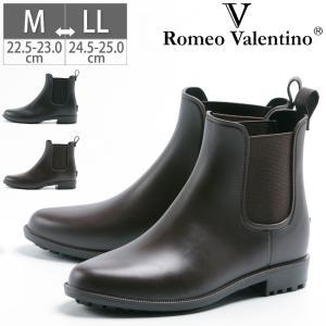 【10%OFFクーポン対象商品】ロメオバレンチノ Romeo Valentino レディース サイドゴア ブーツ レインブーツ ショートブーツ レインシューズ 防水 定番 長靴|gallerymc