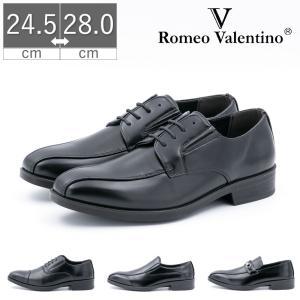 ロメオバレンチノ Romeo Valentino メンズ 紳士 男性 ビジネスシューズ サイドゴア ストレートチップ スワール VB50 VB51|gallerymc