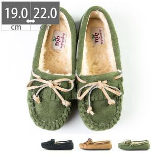 モカシン キッズ ジュニア レディース ファー スリッポン 子供靴  ジュニアシューズ 小さいサイズ|gallerymc