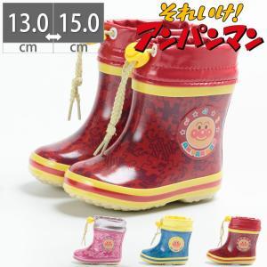 ムーンスター アンパンマン ベビー APM B20U 子供 ブーツ シューズ 靴 青 赤 ピンク パズル ピース|gallerymc