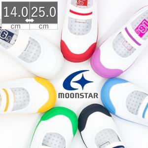 ムーンスター moonstar キャロットST11 CARROT 上靴 上履き うわぐつ うわばき ...