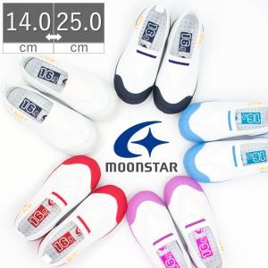 ムーンスター moonstar キャロットST12 CARROT CR12 キッズ 子供 14 14.5 15 15.5 16 16.5 17 17.5 18 18.5 19 19.5 20 20.5 21|gallerymc