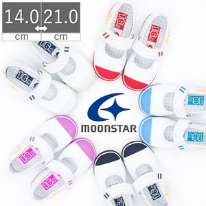 ムーンスター moonstar キャロット ST13 CARROT 上靴 上履き うわぐつ うわばき...