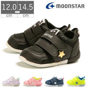 【予約商品】【11月入荷予定】ムーンスター キャロット スニーカー ベビー 速乾 洗ってもすぐ乾く 子供靴 幅広 3E マジックテープ MOONSTAR CRB120 星柄|gallerymc