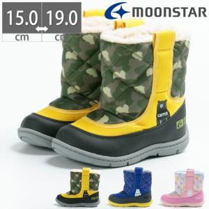 ムーンスター MoonStar キャロット ブーツ キッズブーツ CR C2245 防水 カーキ ピンク ブルー 星柄 クマ カモフラ ★|gallerymc