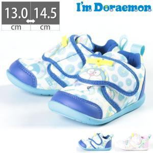 キャラクター ムーンスター 子供 ベビー キッズ スニーカー 男の子 女の子 3E 子供靴 アイム ドラえもん DRM B04 I'm Doraemon|gallerymc
