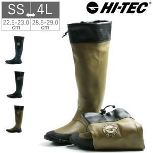 ハイテック HI-TEC カゲロウ KAGEROW レインブーツ 長靴 レインシューズ キャンプ メンズ 靴 28cm 大きいサイズ|gallerymc