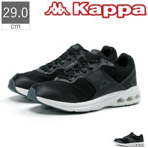カッパ KAPPA KP BRM65 ストラーダ メンズ 紳士 ランニング トレーニング ランニング ジョギング スニーカー シューズ 靴|gallerymc