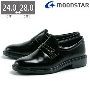 ムーンスター Moon Star ミスターブラウン MB6020 メンズ ビジネスシューズ ローファー 天然皮革 革靴|gallerymc