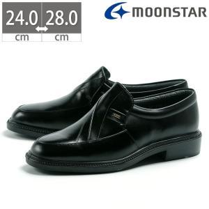 ムーンスター Moon Star ミスターブラウン MB6021 メンズ ビジネスシューズ ローファー 天然皮革 革靴|gallerymc