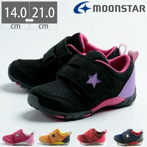 ムーンスター キッズ MS C2166 子供 スニーカー シューズ 靴 赤 紺 ネイビー オレンジ 黒|gallerymc