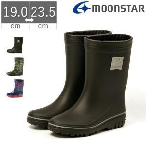 ムーンスター Moonstar 長靴 雨靴 子ども こども 雨 レイン 19 20 21 21.5 22 22.5 23 23.5|gallerymc