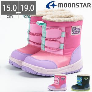 ムーンスター MoonStar ブーツ MS WPC011 ウインターブーツ キッズブーツ もこもこ ★|gallerymc