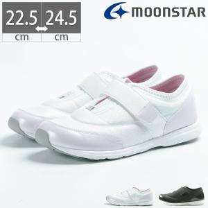 ムーンスター moonstar オトナノウンドウグツ 03 22.5 23 23.5 24 24.5 フットプレイス ギャラリー|gallerymc