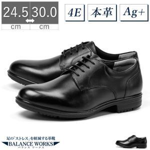 ムーンスター Moon Star SPH4620 メンズ ビジネスシューズ 紳士靴 歩きやすい 疲れにくい 本革 天然皮革 4E 幅広|gallerymc