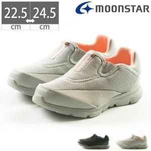 ムーンスター moonstar SuppList L163 ランニング ウォーキング 22.5 23 23.5 24 24.5|gallerymc