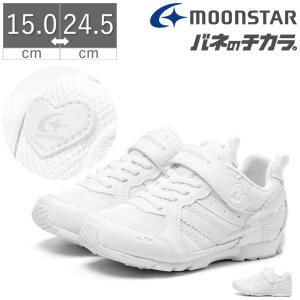ムーンスター スーパースター 子供靴 SS J753 ホワイト バネのチカラ。 女の子用 オールホワイト フットプレイス ギャラリー|gallerymc