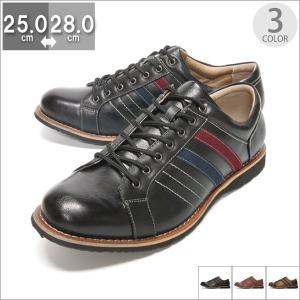 メンズ スニーカー シューズ 靴 カジュアル ウォーキング フランコジョバンニ 紳士 紳士靴 25 25.5 26 26.5 27 28 gallerymc