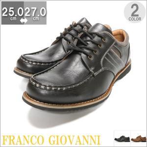 メンズシューズ メンズ スニーカー ビジネスシューズ カジュアル シューズ フランコジョバンニ 靴 紳士 紳士靴|gallerymc