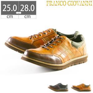 フランコジョバンニ FRANCO GIOVANNI メンズ カジュアルシューズ 紳士靴 軽量 歩きやすい つま先上がり|gallerymc