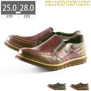 フランコジョバンニ メンズ カジュアルシューズ 紳士靴 スリッポンタイプ 紐なし 軽量 歩きやすい つま先上がり|gallerymc