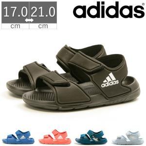 アディダス adidas アルタスイム C キッズ 子供 ジュニア 男の子 女の子 F34782 F34784 サンダル シューズ スポーツサンダル|gallerymc