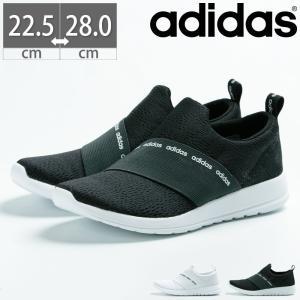 アディダス adidas CFリアディファインADPT CF ADIFINE ADPT レディース メンズ スニーカー ランニング ウォーキング ジョギング ジム|gallerymc