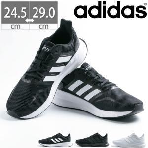 アディダス adidas ファルコンラン FALCONRUN M F36199 G28970 G28971 ランニング トレーニング ウォーキング シューズ 3E メンズ レディース 大きいサイズ|gallerymc