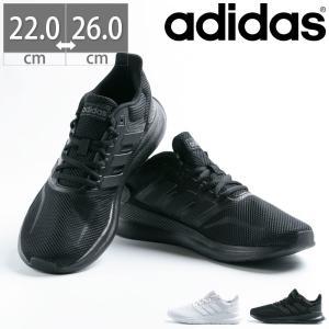 アディダス adidas ファルコンラン FALCONRUN W F36218 F36215 F36216 ランニング トレーニング ウォーキング シューズ 3E レディース メンズ 大きいサイズ|gallerymc