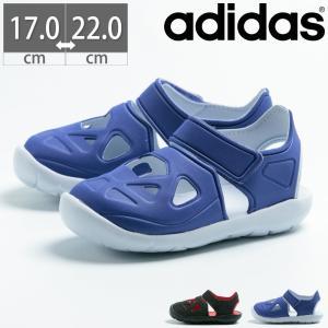 アディダス adidas フォルタスイム 2 C キッズ 子供 ジュニア 男の子 女の子 DB0486 F34800 サンダル シューズ スポーツサンダル|gallerymc