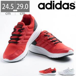 アディダス adidas ジーエルエックス4M GLX4M F36160 F36161 ランニングトレーニング ウォーキング シューズ 3E メンズ レディース 大きいサイズ|gallerymc