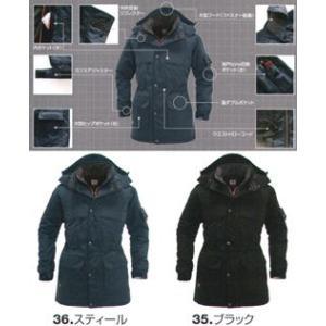 【バートル】2401 防寒コート(大型フード付)|gallopworks