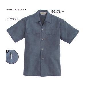 【バートル】2520A 春夏用アロハシャツ|gallopworks
