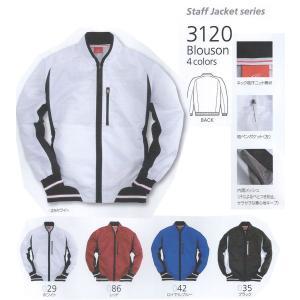 【バートル】3120 秋冬用ブルゾン|gallopworks