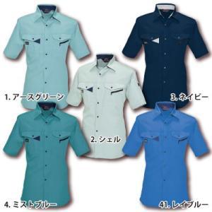 【バートル】6025 半袖シャツ|gallopworks