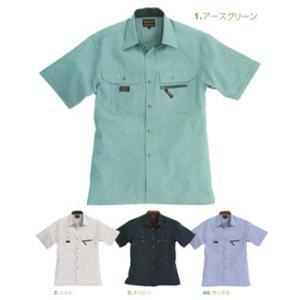 【バートル】7035 春夏用半袖シャツ|gallopworks