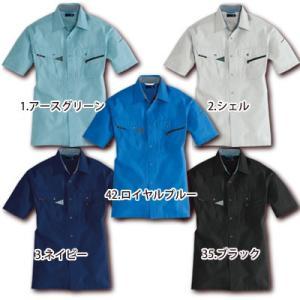 【バートル】7065 春夏用半袖シャツ|gallopworks