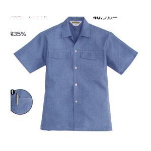 【バートル】7200A 春夏用アロハシャツ|gallopworks