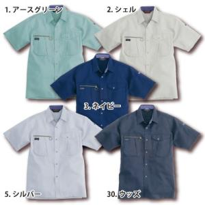 【バートル】9025 春夏用半袖シャツ|gallopworks