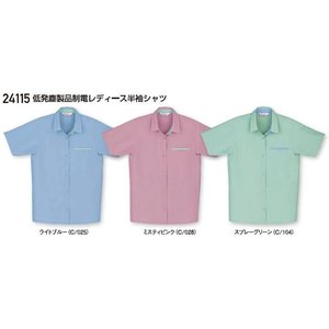 【自重堂】24115 低発塵製品制電レディーズ半袖シャツ|gallopworks
