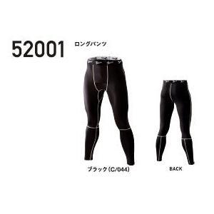 【自重堂】52001 ロングパンツ gallopworks