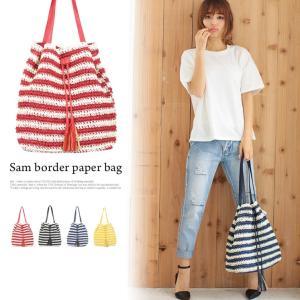 【Sale】たっぷり収納♪軽くて楽ちん◎巾着風デザインサムボーダーペーパーバッグ/バッグ galoo