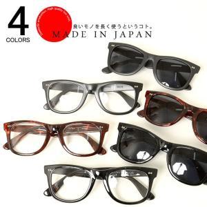 日本製/国産 ウェリントン 伊達メガネ サングラス / メンズ レディース 伊達めがね UV|galoo