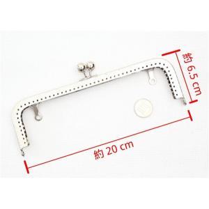 1364【特売品】がま口 口金 20cm×6.5cm 角型 内カン付き シルバー 縫い付けタイプ|gamagutinoyumemall