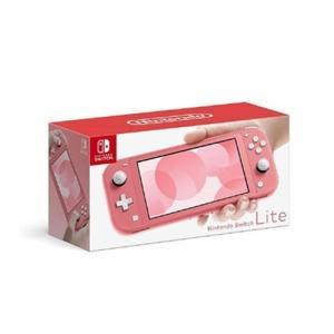 (新品/店印無)任天堂 Nintendo Switch Lite コーラル  子供 孫へ 誕生日 ハ...
