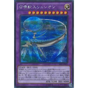 召喚獣エリュシオン   シークレットレア   SPFE-JP033