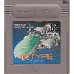 ゲームボーイ R-TYPE カセットのみ【中古】 バックアップ電池の保証はございません。 古いもので...