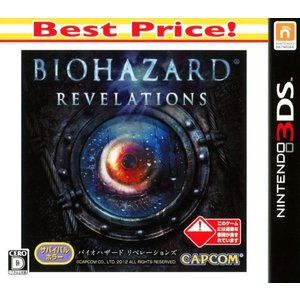 3DS バイオハザード リベレーションズ Best Price ケース・操作説明シート付き(内臓 電...