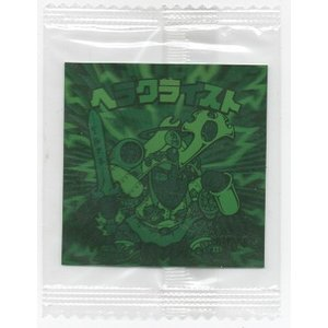 ヘラクライスト(緑) (ビニール袋 未開封)